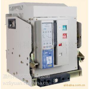 批发正品 杭州之江 HSW1-4000 智能型万能式低压断路器