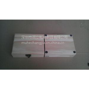 供应木盒厂家直销供应精油木盒 竹木精油盒 无气味环保漆