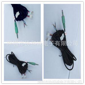 供应音箱线、音视频线、信号输入线、端子线