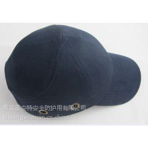 供应棒球帽式工作帽户外运动安全帽运动帽棒球帽太阳防晒帽鸭舌帽