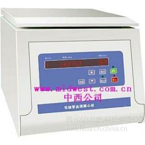 供应毛细管血液离心机(LED显示屏) 型号:CS11PF/TG13-M库号:M398080