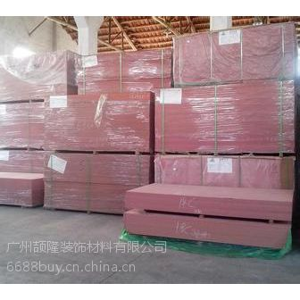西安阻燃中密度纤维板|欧标阻燃板|美标密度板/英标密度板