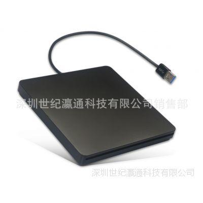 供应苹果笔记本 超级本 USB3.0蓝光刻录机