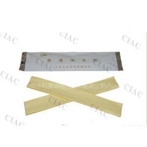 供应电缆头制作填充密封胶,防水胶