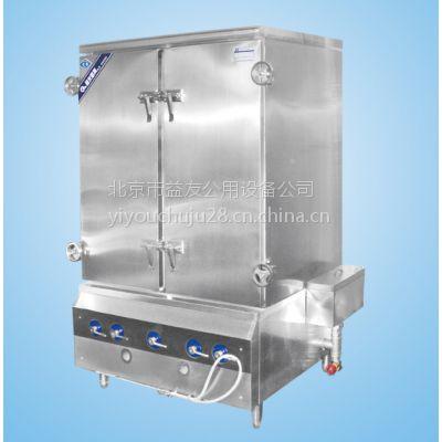 供应山西监狱厨房炊事设备 北京益友不锈钢厨具专业制造