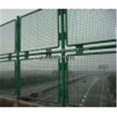 供应桥梁护栏网防抛网 高速公路专用护栏 钢板网护栏