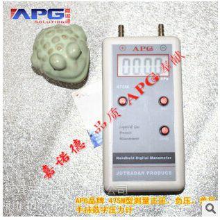 供应475M手持式数字压力计天津数字差压表北京河北东北手持式压差计