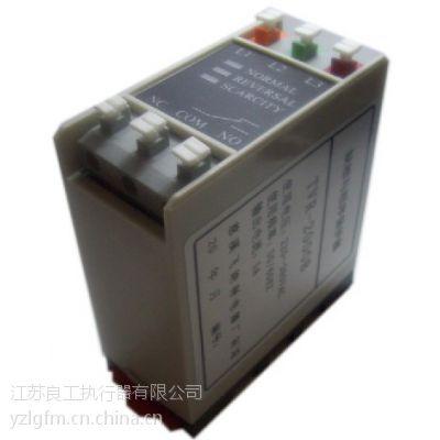 西门子电动执行器缺相保护器WK-2 CN0504型说明