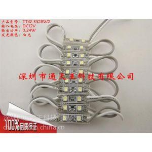 供应台湾晶元芯片3528贴片二灯白光LED发光模组背光源模组吸塑字模组LED模组
