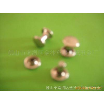 供应8mm单/双面撞钉蘑菇钉