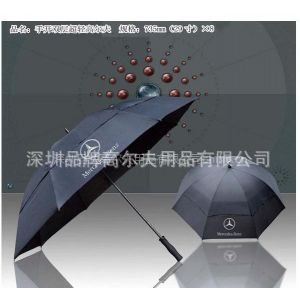 供应高尔夫雨伞 双层防风,防UV.一汽大众供应商