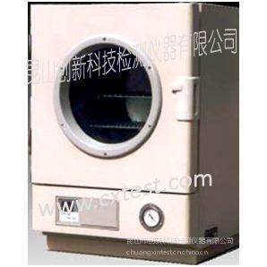 供应真空干燥箱, 箱式干燥设备
