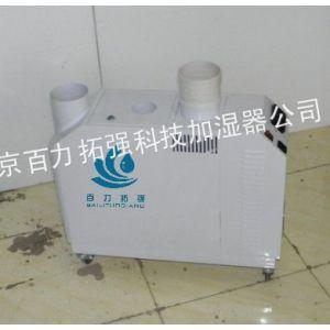 供应超声波气调库加湿器|高性能冷库保鲜加湿器-工业加湿器实力生产商