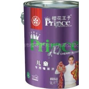供应中国乳胶漆十大品牌排名
