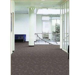 大山子/酒仙桥/望京附近清洗地毯公司 擦玻璃 京密路清洗地毯公司