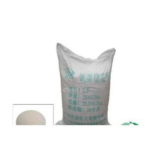 供应双氧水稳定剂 氧漂稳定剂 高浓度印染助剂