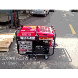 供应伊藤SH11500-10KW本田款汽油发电机