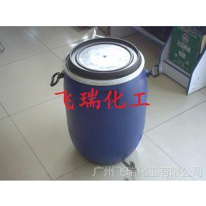 供应增溶剂CO-40 氢化蓖麻油 香精增溶剂
