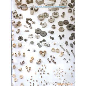 供应铁铜基含油轴承及磁性材料