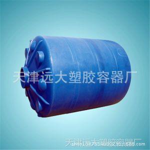 供应【厂家直销】5000L化工桶 滚塑PE化工桶 天津化工塑料桶