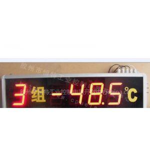 供应温度循环显示器,温度看板定制生产
