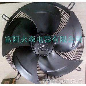供应冷干机电机外转子风机/干燥机散热器风机/冷凝器风机报价