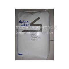 供应聚苯醚 Noryl PPO 基础创新塑料(美国) LTA1350-701 V0