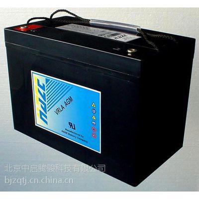 供应海志蓄电池HZB12-135唐山代理