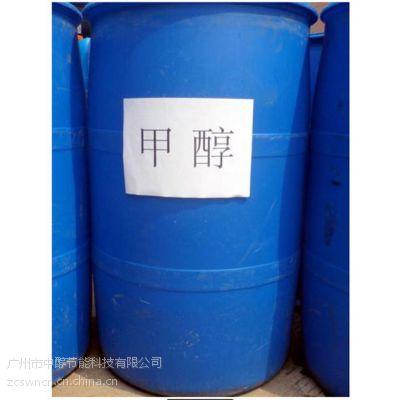 供应醇基液体燃料哪家好_中醇节能科技(图)_醇基液体燃料生产厂家