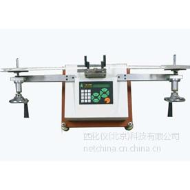 供应库号:M403000         SMD零件计数器