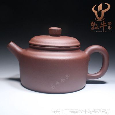 宜兴紫砂茶壶紫泥德钟壶290毫升 节日礼品茶具套装LOGO定制混批