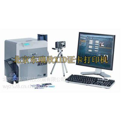 证卡打印机(XID8300)再转印高清证卡打印机
