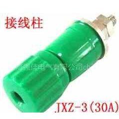 供应上海接线柱(接线端子)