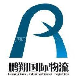 供应香港包税快件进口IC、硬盘、主板、汽配、化妆品、仪器------------【香港包税进口】