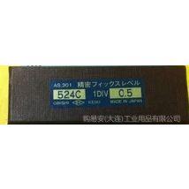 OBISHI/大菱计器水平仪AS302-524C原装进口