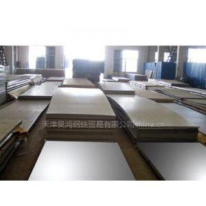 批发太钢耐高温310S不锈钢板/0Cr25Ni20不锈钢板/中厚板