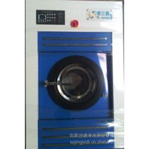 供应晋州干洗店设备干洗机维修保养