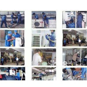 供应上海空调安装公司费用,宝山空调拆装,价格合理,安全可靠,欢迎来电