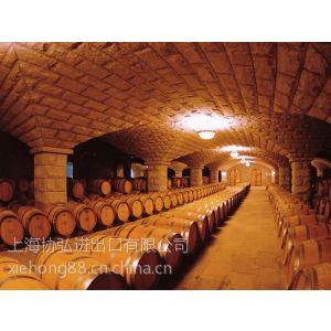 供应法国产区进口红酒上海报关代理
