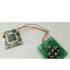 供应1/3 Sony 600线CCD板机 摄像机芯片 639BK+2040组芯片板