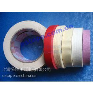 供应遮蔽保护胶带无残留美纹胶带附着力测试保护膜涂装用品