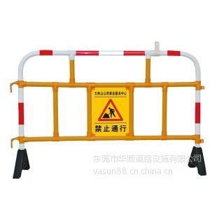 供应厂家直销华顺优质护栏、隔离栏、交通护栏、塑料铁马、围挡
