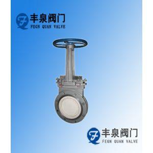薄型陶瓷排渣浆液阀,薄型陶瓷排渣浆液阀厂家