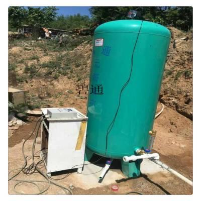 供应河北山西家用全自动无塔供水设备\\\\全自动无塔供水器\\\\自动无塔供水罐