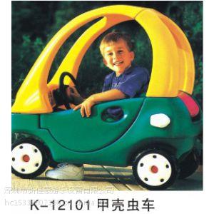 供应专做幼儿园玩具,幼儿园玩具配件,15338807398