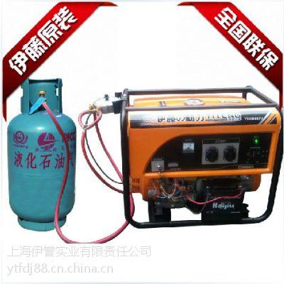 供应5kw燃气发电机组|燃煤气发电机组|超静音发电机组