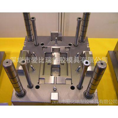 供应各种数码电子产品外壳塑胶模具设计、加工、制造一条龙服务