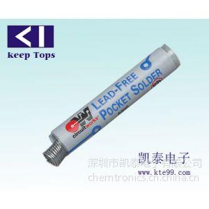 供应ITW Chemtronics S200无铅袖珍型锡丝 焊锡丝