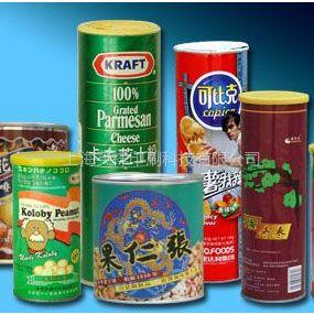 供应纸筒包装印刷 纸管包装印刷 上海纸管纸筒印刷