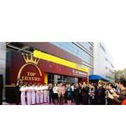 2009广州豪宅展广州家具展洁具展收藏品展古董展工